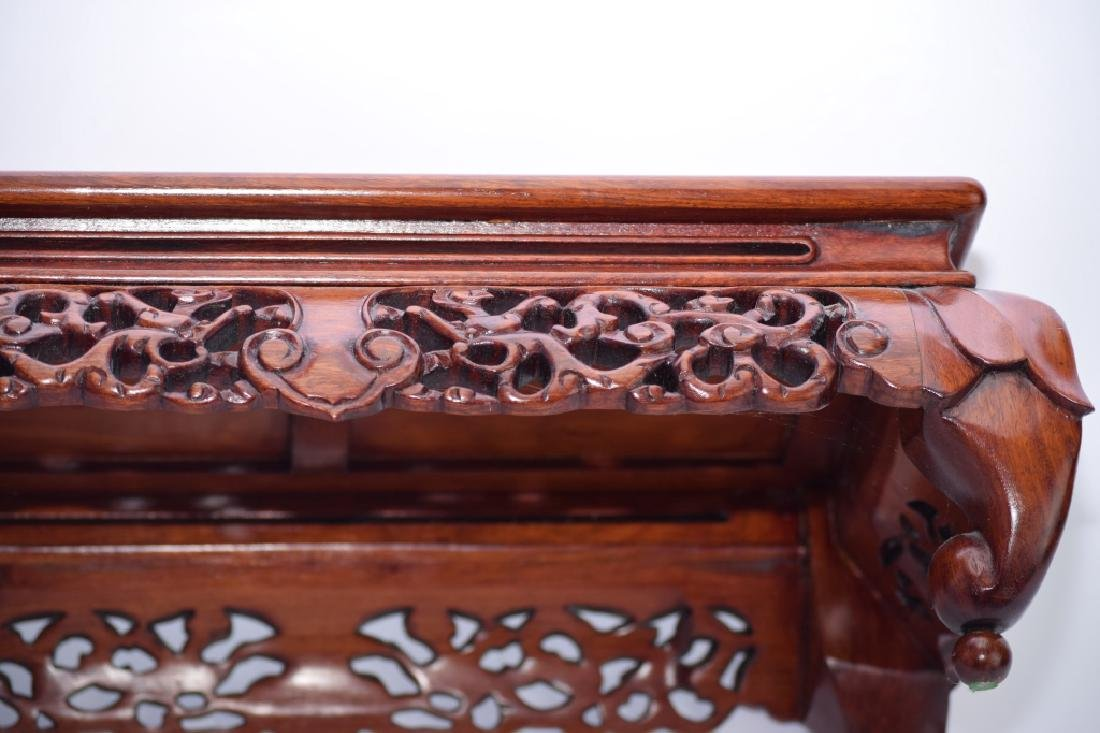 Republic Chinese Wood Carved Stand - 6
