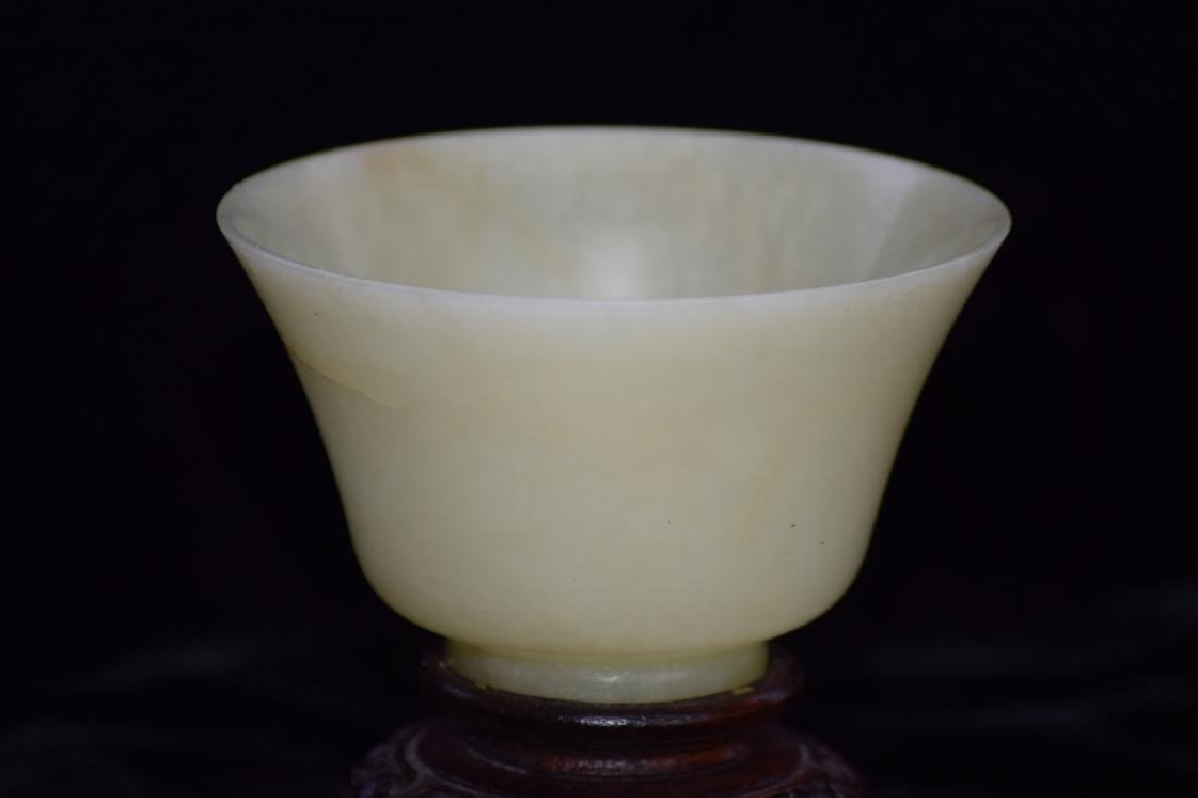 Qing Chinese Yellow Jade Carved Cup - 2