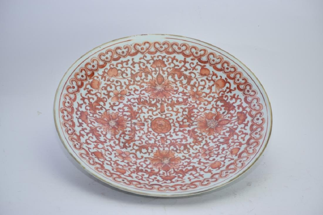 Qing Chinese Iron Red Charger