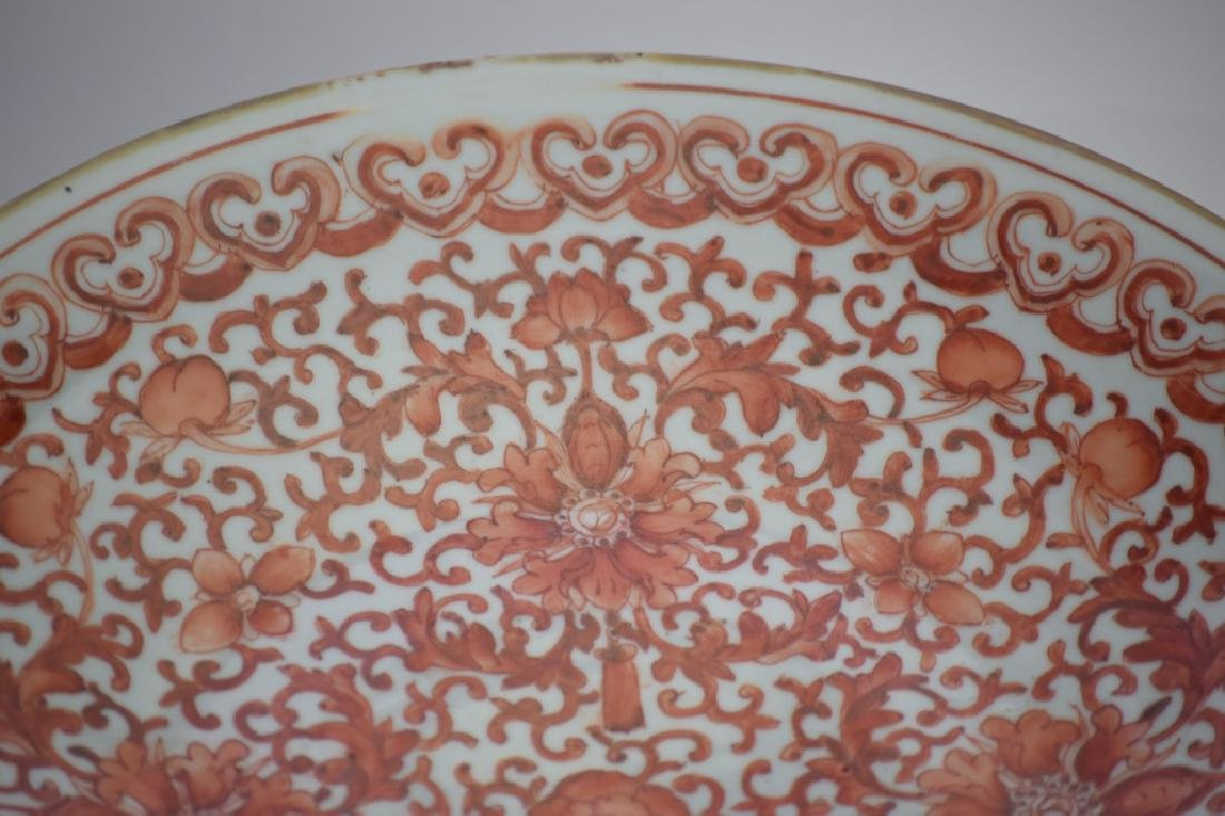 Qing Chinese Iron Red Charger - 2