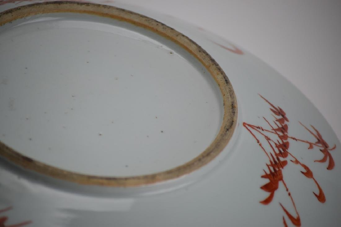 Qing Chinese Iron Red Charger - 5