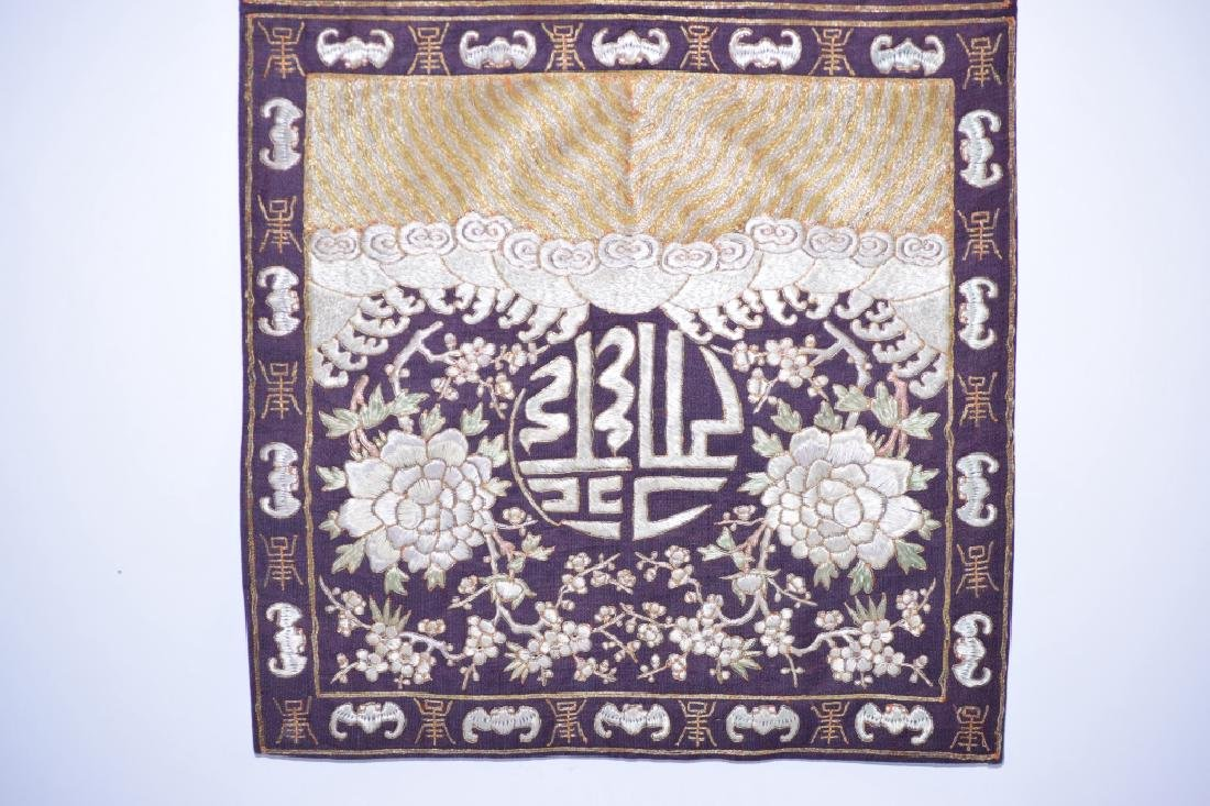 Two Qing Chinese Gold Thread Embroideries - 3