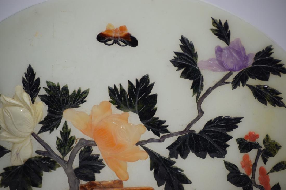 Pair of Chinese Precious Stones Jade Table Screens - 4