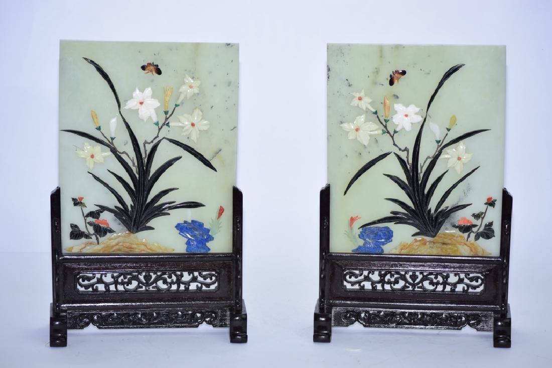 Pair of Chinese Precious Stones Jade Table Screens