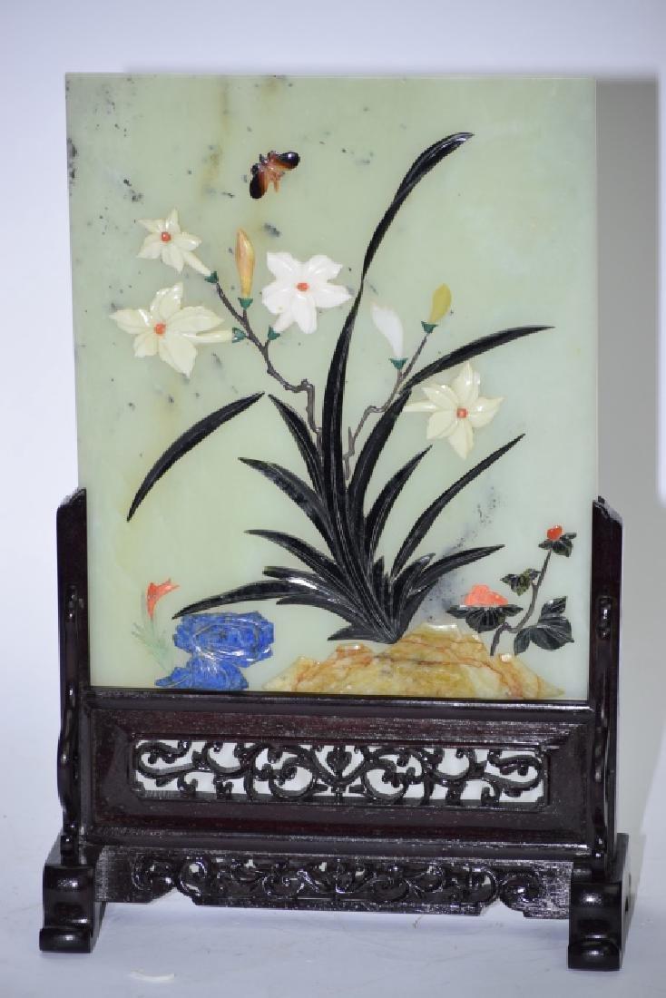Pair of Chinese Precious Stones Jade Table Screens - 3