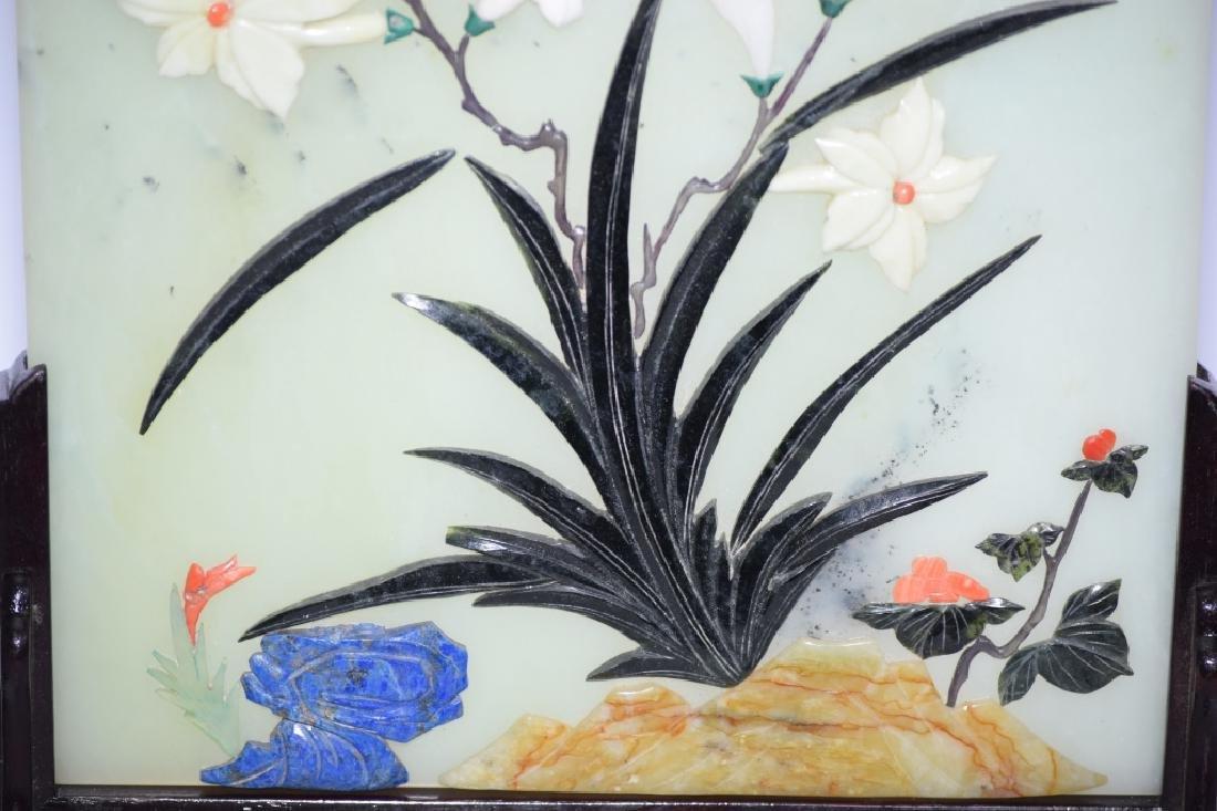 Pair of Chinese Precious Stones Jade Table Screens - 5