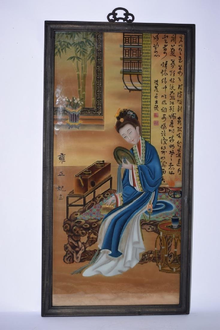 Chinese Reverse Painting of Concubine