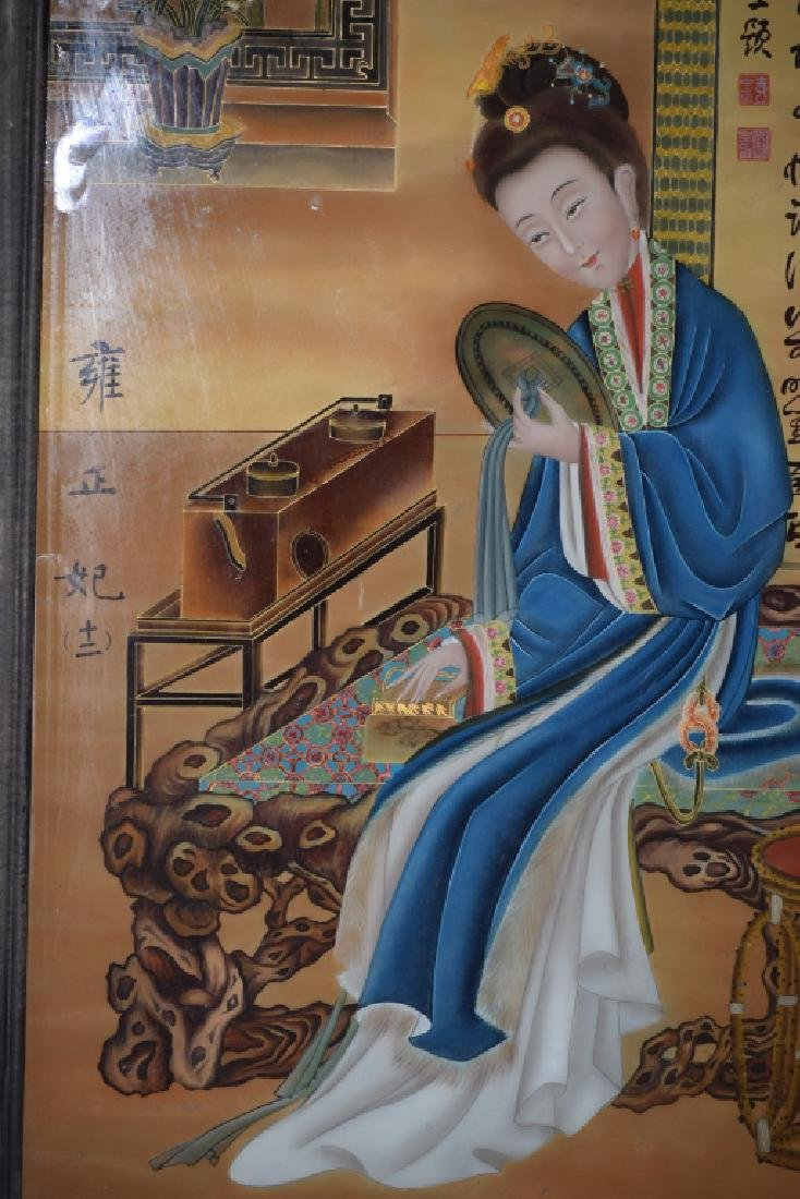 Chinese Reverse Painting of Concubine - 2