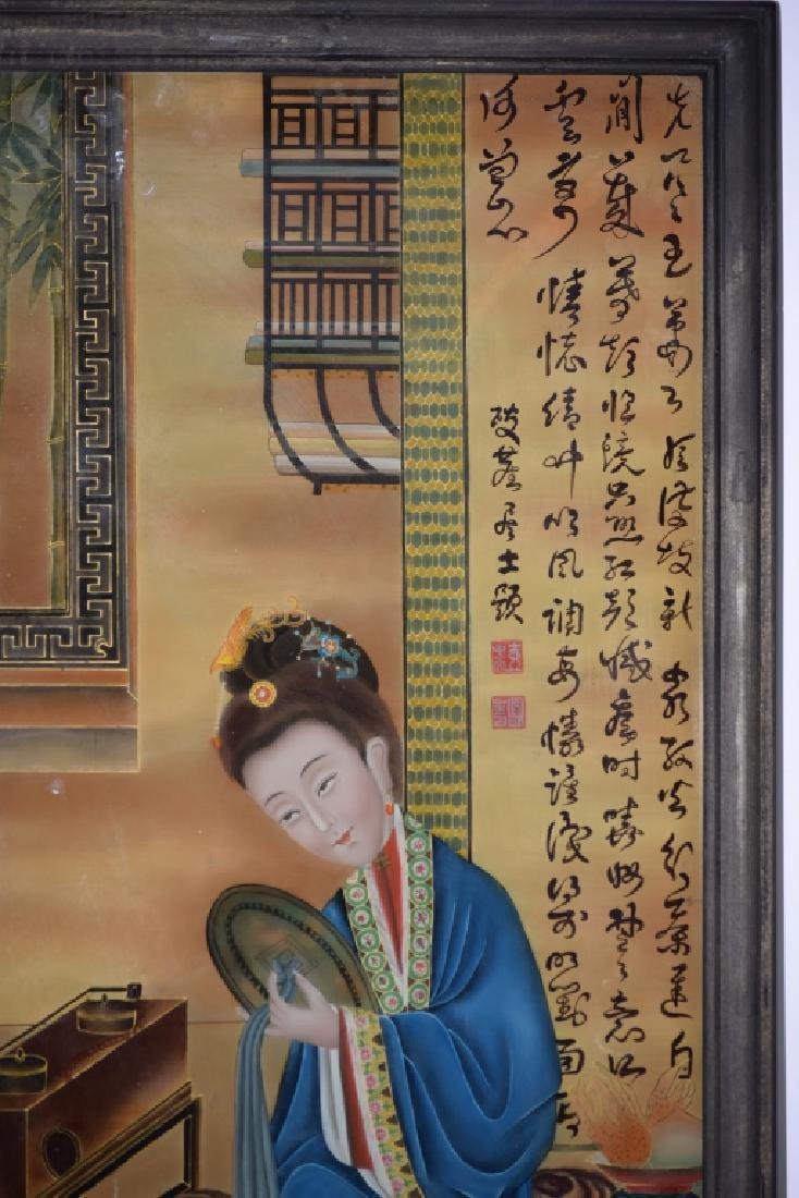 Chinese Reverse Painting of Concubine - 3