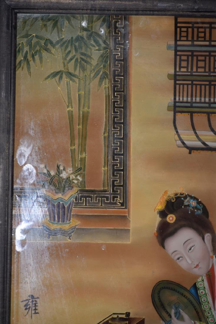 Chinese Reverse Painting of Concubine - 4