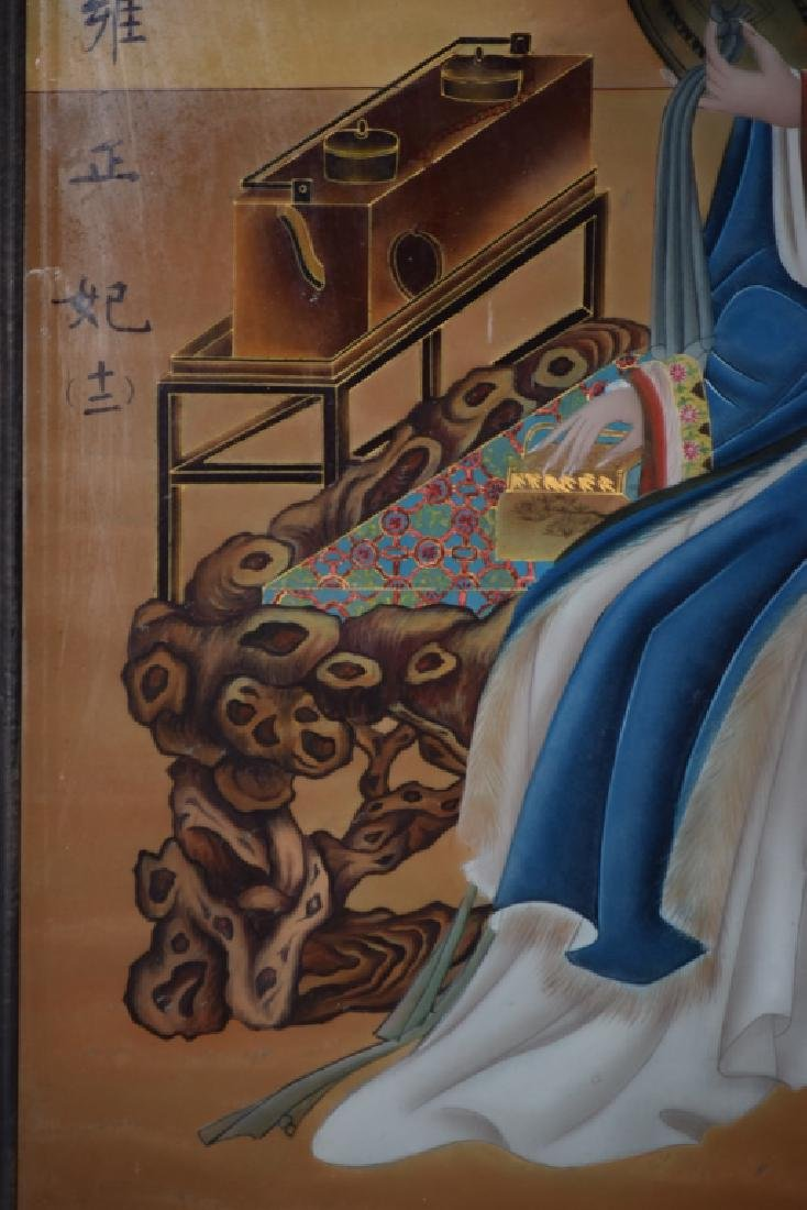 Chinese Reverse Painting of Concubine - 6