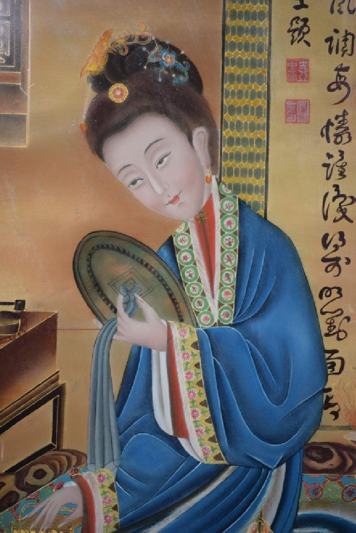 Chinese Reverse Painting of Concubine - 7