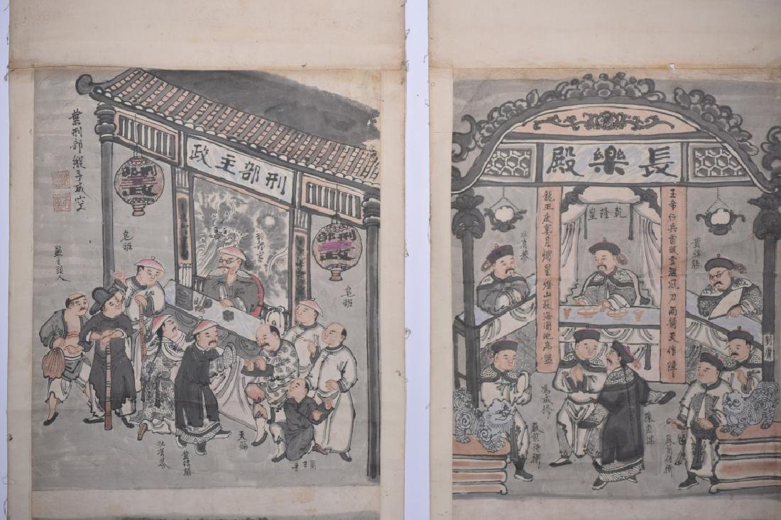 Two Qing Chinese Watercolor of Folk Customs - 2