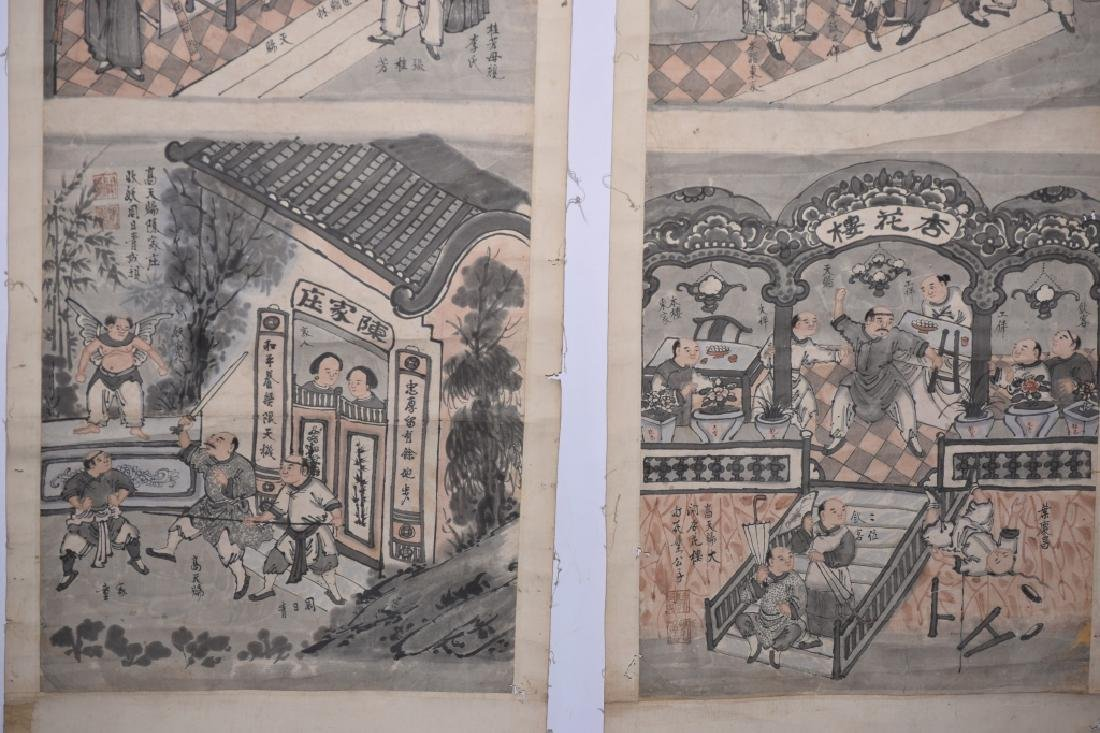 Two Qing Chinese Watercolor of Folk Customs - 4