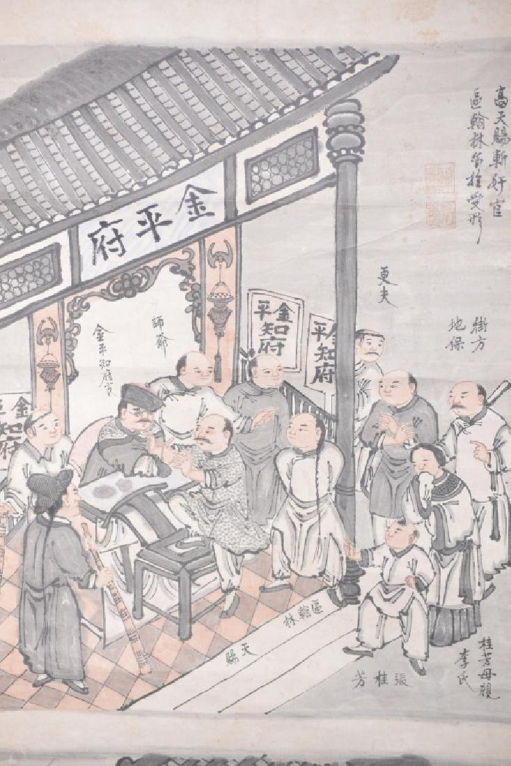 Two Qing Chinese Watercolor of Folk Customs - 6