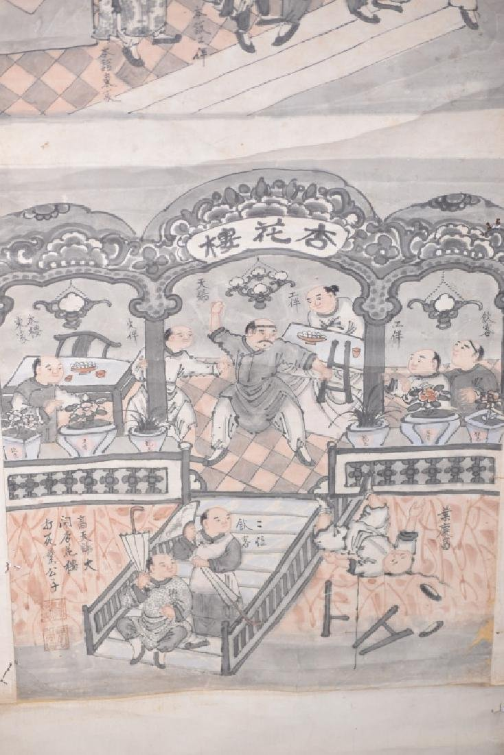Two Qing Chinese Watercolor of Folk Customs - 7