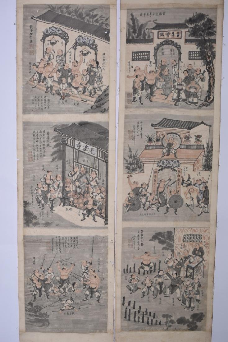 Two Qing Chinese Watercolor of Folk Customs