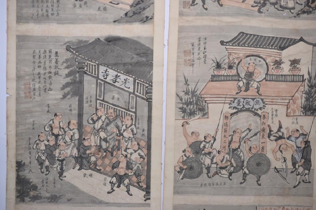 Two Qing Chinese Watercolor of Folk Customs - 3