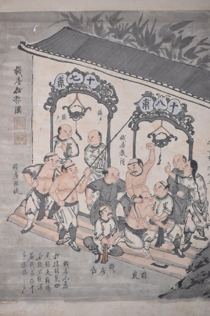 Two Qing Chinese Watercolor of Folk Customs - 5
