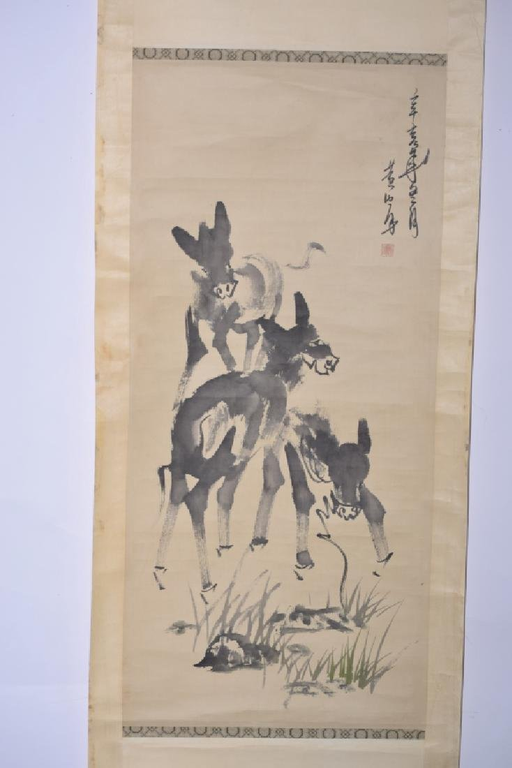 Chinese Watercolor Painting, after Huang Zhou