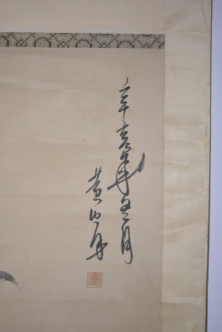 Chinese Watercolor Painting, after Huang Zhou - 3