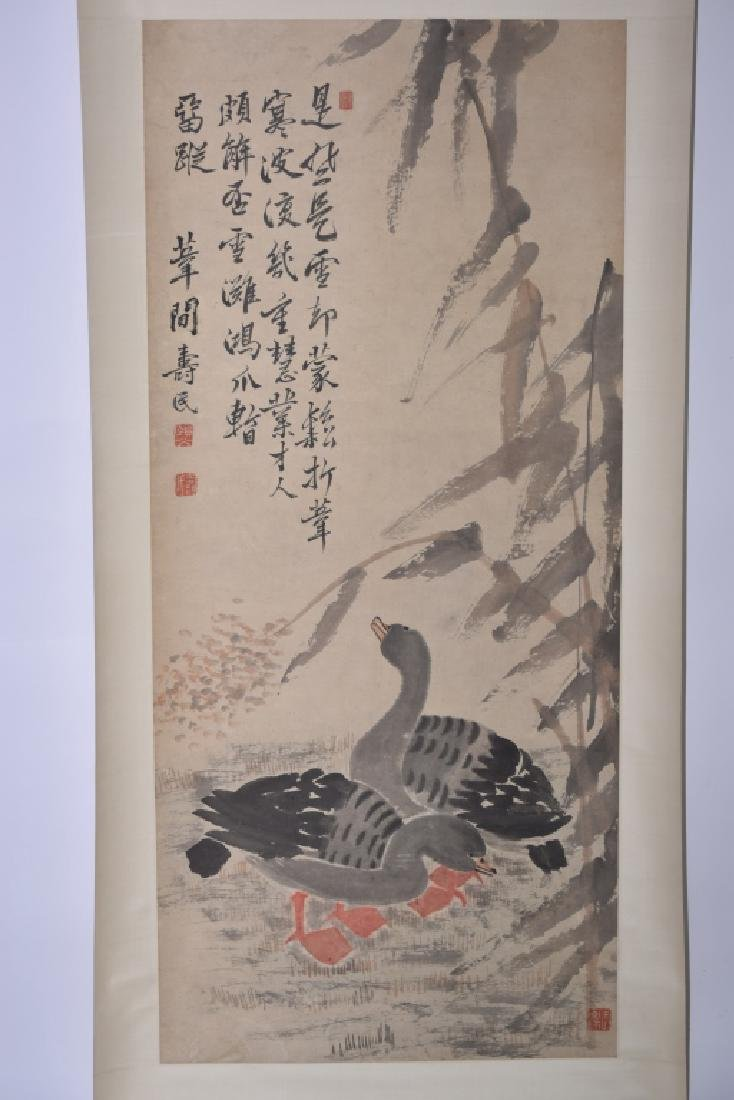 Chinese Watercolor Painting, after Bian ShouMin