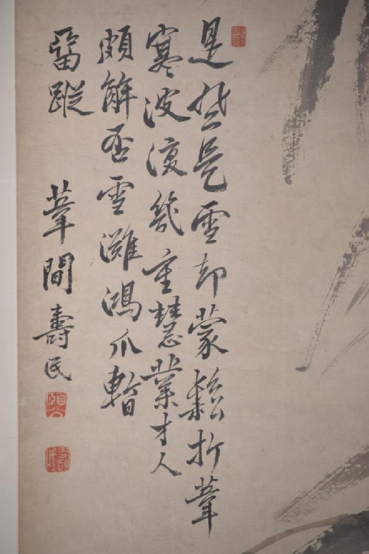 Chinese Watercolor Painting, after Bian ShouMin - 2