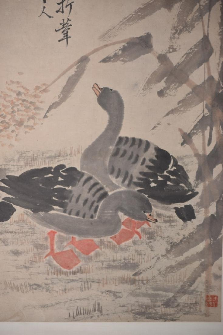 Chinese Watercolor Painting, after Bian ShouMin - 4