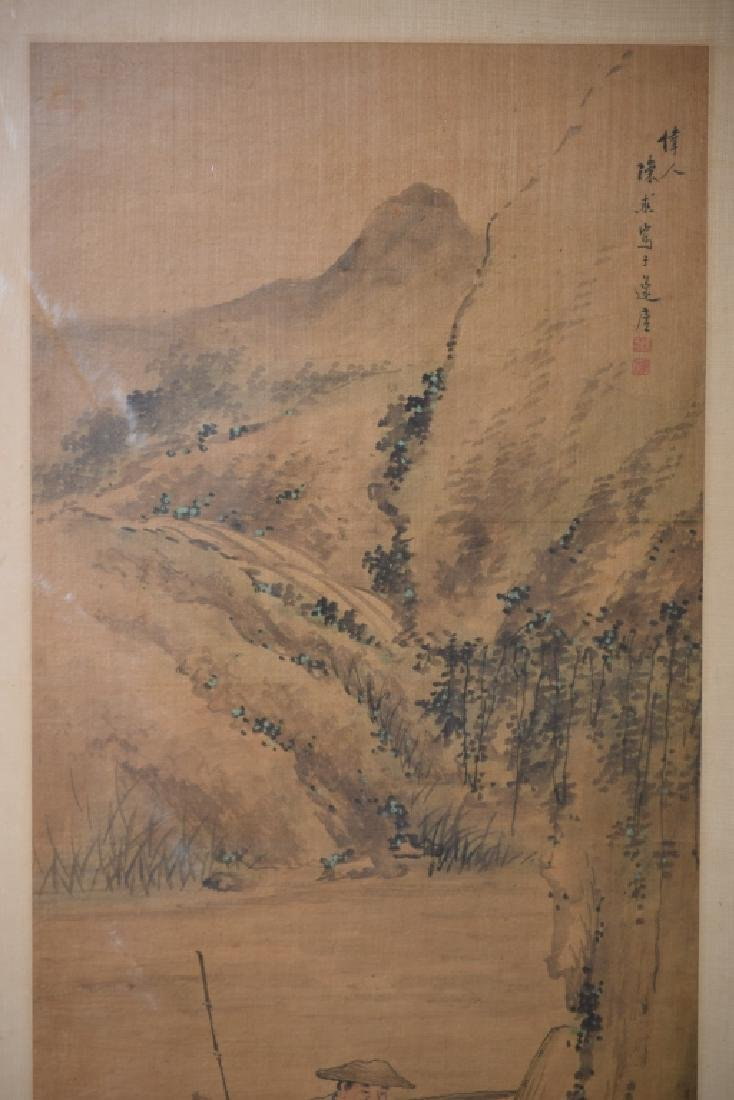 Chinese Watercolor Painting, after Chen Jie - 2