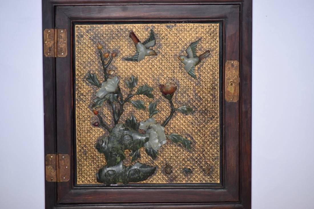 Republic Chinese Jade Inlaid Lacquered Hongmu Cabinet - 3