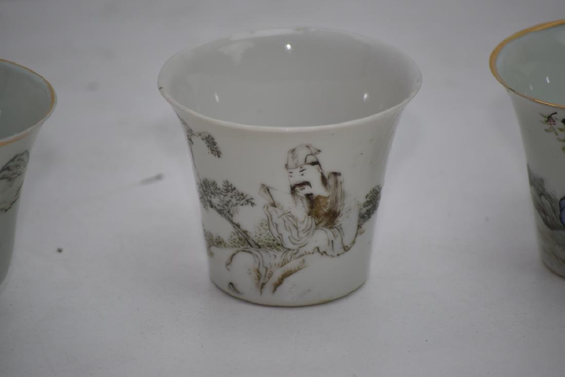 Three Qing Chinese Ink Glaze Cups - 3