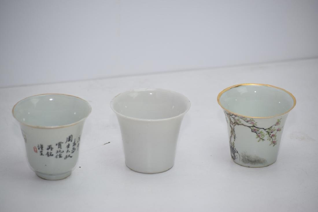 Three Qing Chinese Ink Glaze Cups - 5