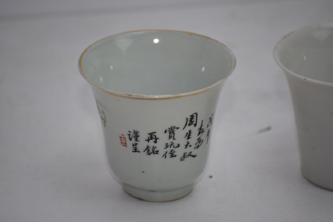 Three Qing Chinese Ink Glaze Cups - 6