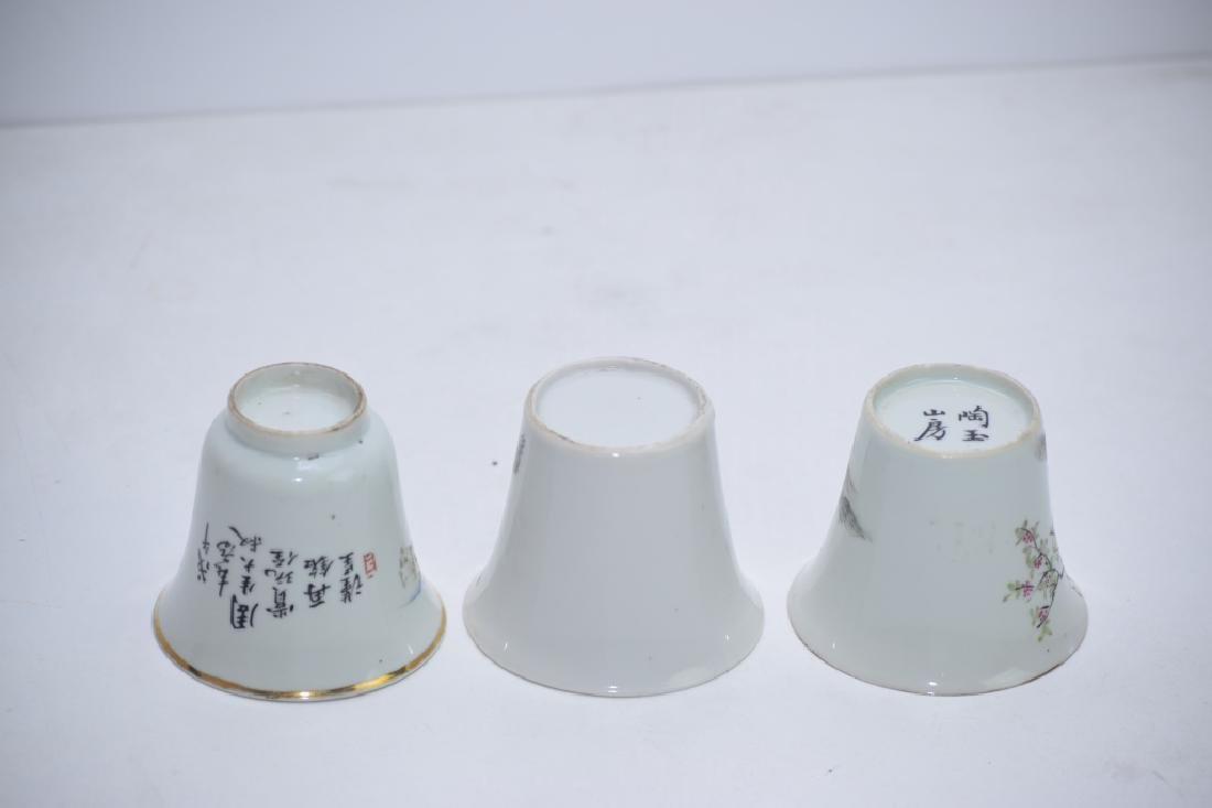 Three Qing Chinese Ink Glaze Cups - 7