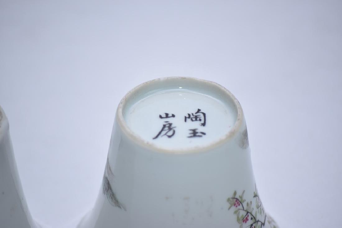 Three Qing Chinese Ink Glaze Cups - 8