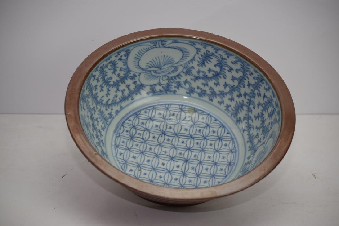 Qing Chinese Brown Glaze Blue and White Bowl