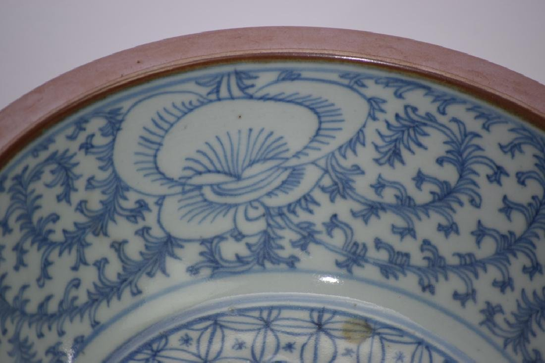 Qing Chinese Brown Glaze Blue and White Bowl - 2