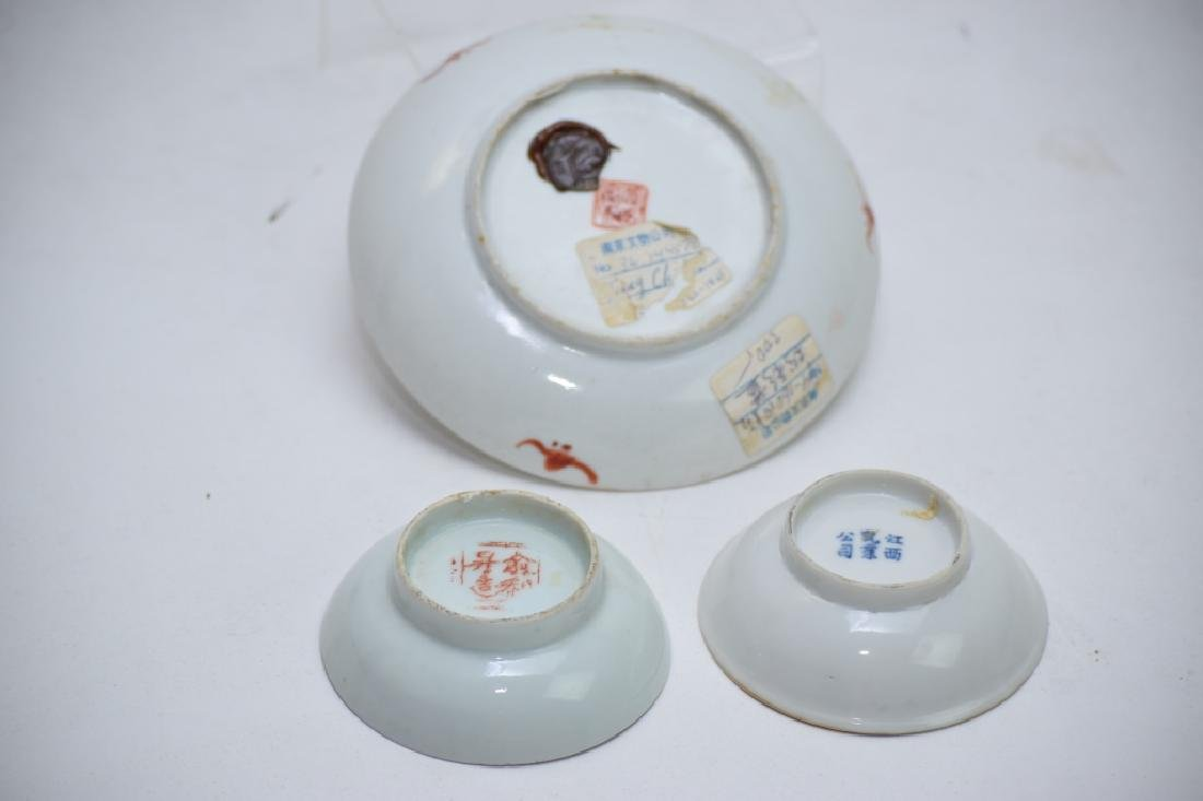 Three Qing Chinese Famille Rose Plates - 4