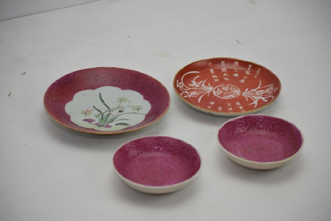 Republic Chinese Powder Red and Iron Red Plates