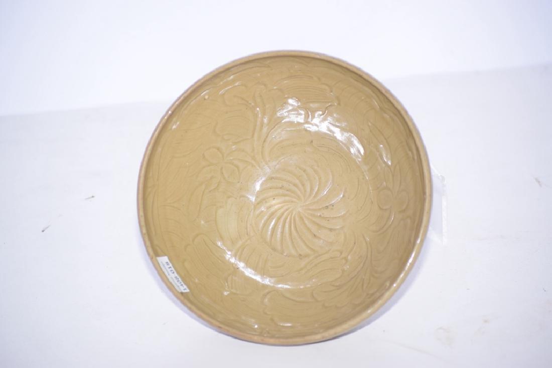 Chinese Celadon Bowl - 3