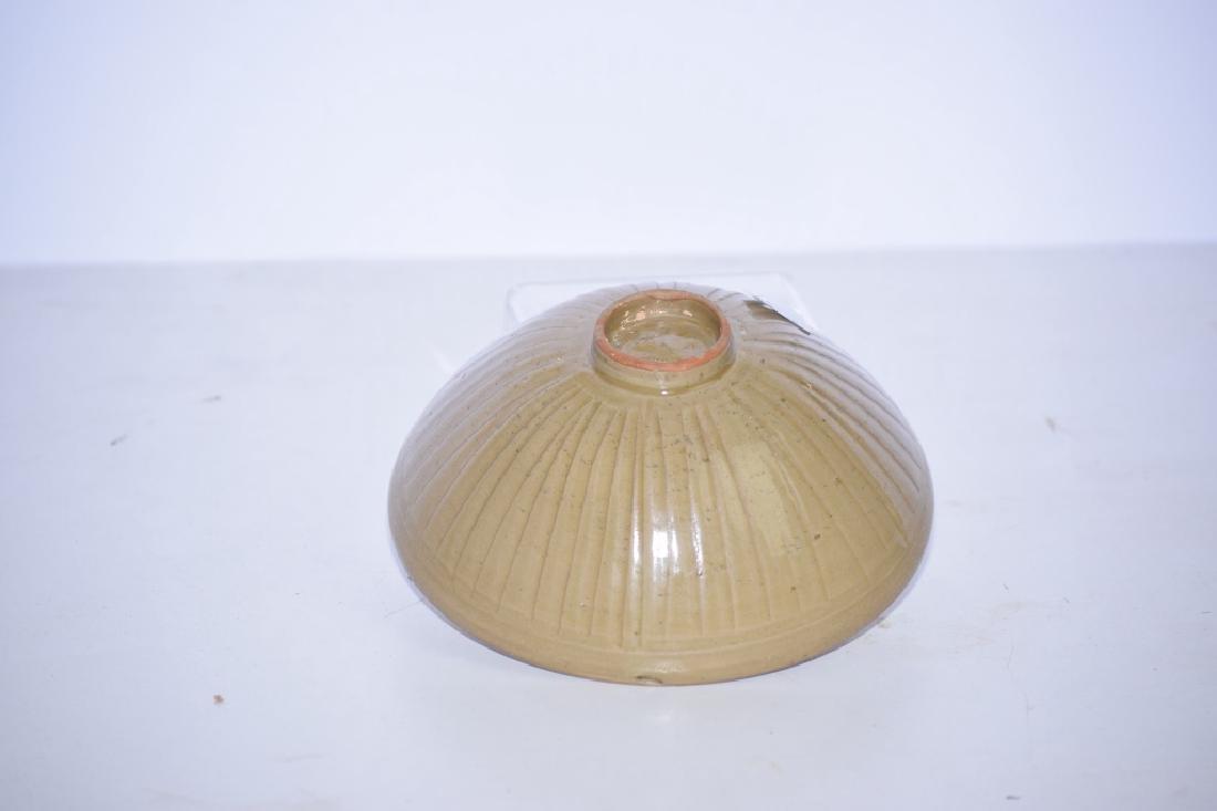Chinese Celadon Bowl - 4
