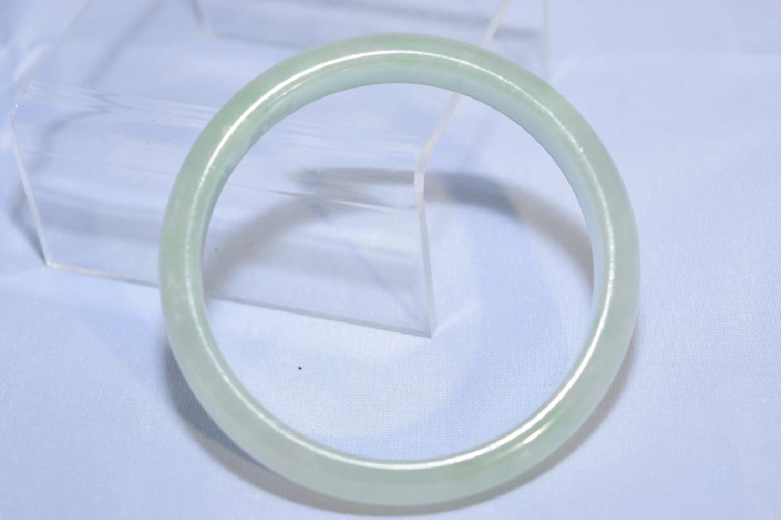 Chinese Jadeite Bangle Bracelet