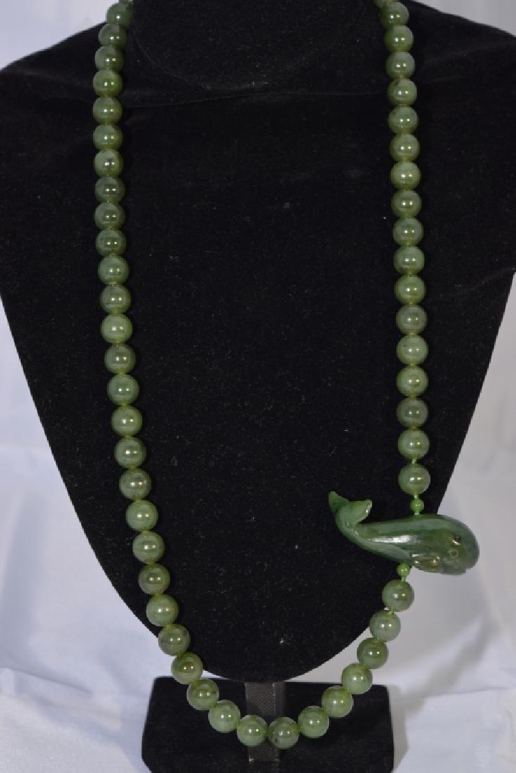 Spinach Jade Bead Necklace