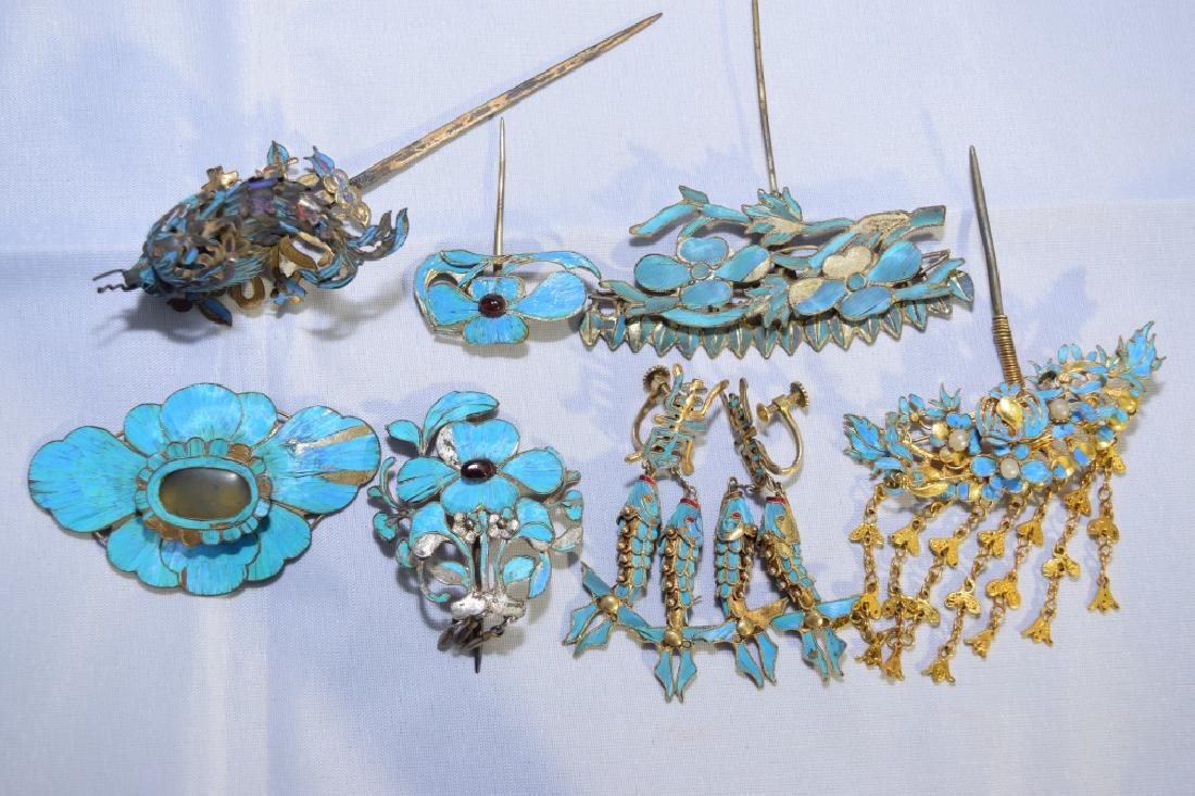 Group of Chinese Kingfisher Headdresses