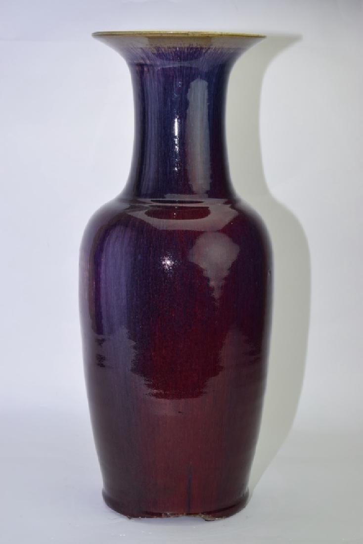 Large 19th C. Chinese Flambe Glaze Vase