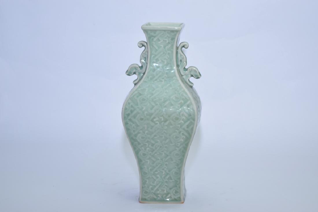 Chinese Pea Glaze Vase