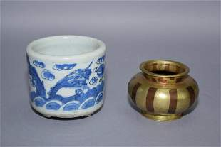 Qing Chinese BW and Bronze Incense Burners