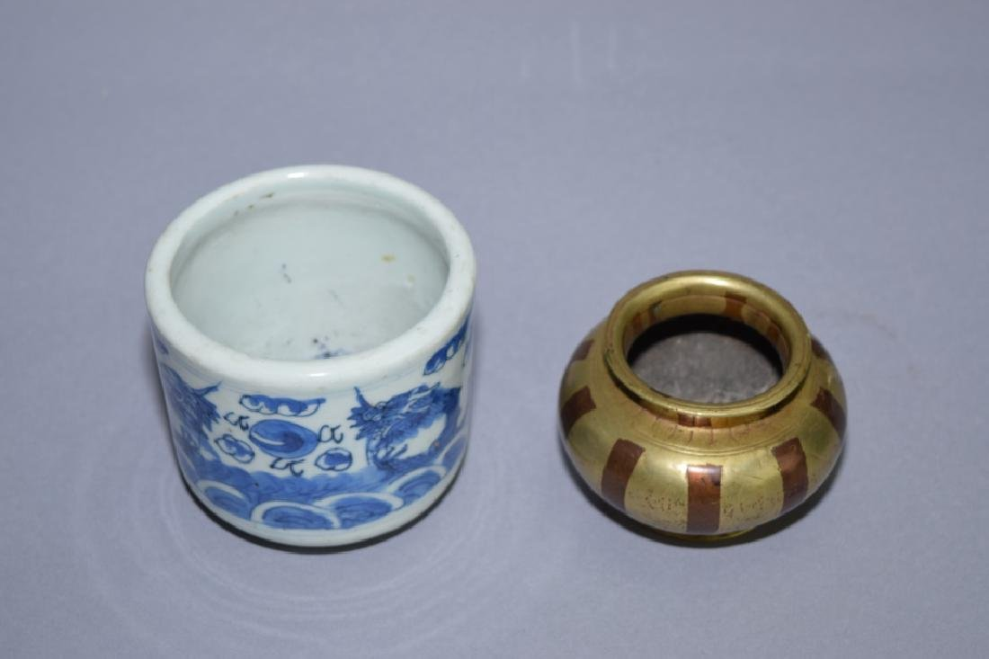 Qing Chinese B&W and Bronze Incense Burners - 3