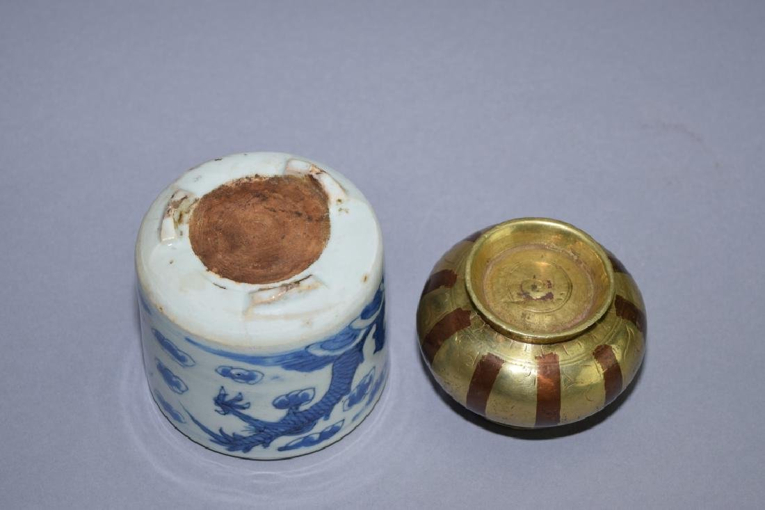 Qing Chinese B&W and Bronze Incense Burners - 4