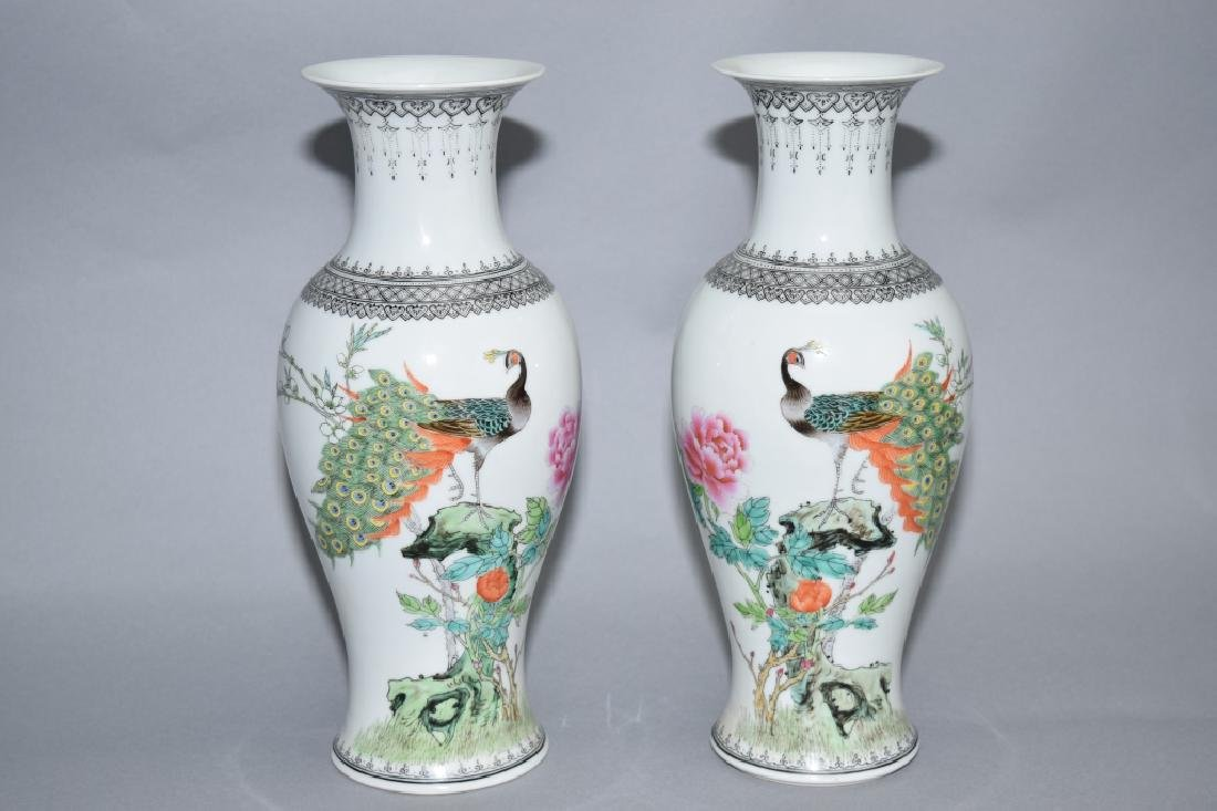 Pair of 1950-70s Chinese Famille Rose Vases